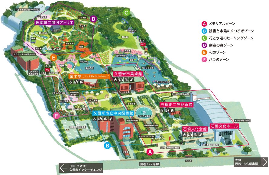 石橋文化センターのマップ
