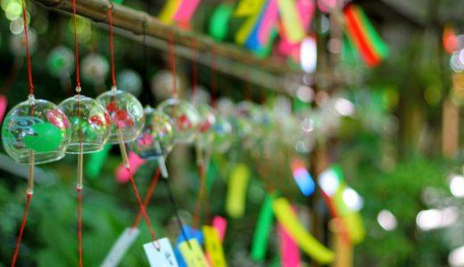【御朱印】かえる寺(如意輪寺 )の風鈴祭りが最高だった!|猫と風鈴とかえる