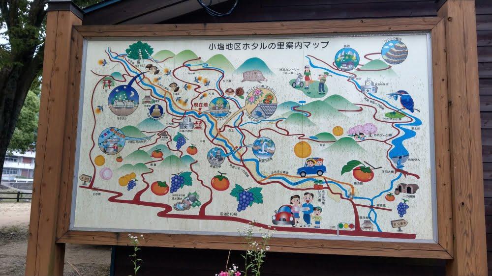 うきは市ホタル祭り周辺地図