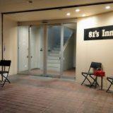 81's Inn中洲