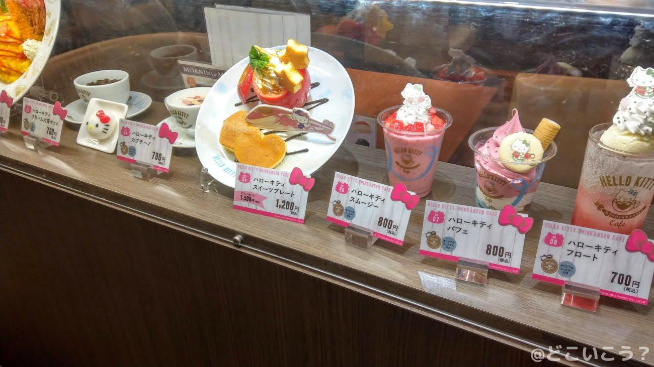 ハローキティ新幹線カフェ