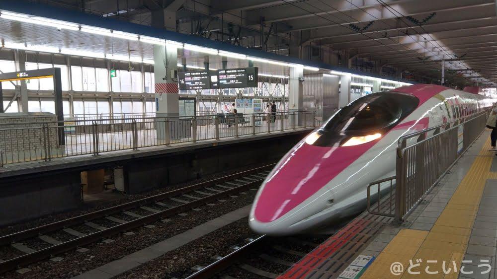 ハローキティの新幹線