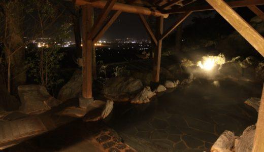 【温泉日記】「久留米市の日帰り温泉ならここ!」みのう山荘の天然温泉がオススメ!