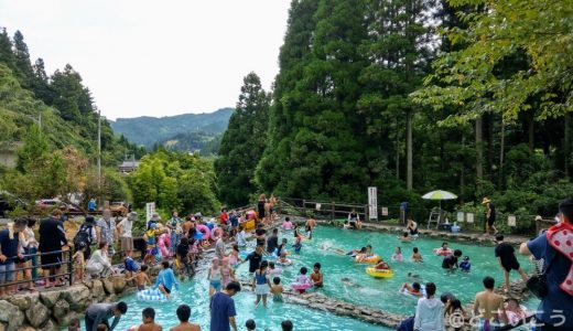 夏休み調音の滝に行こう!プールに流しそうめん!子連れに最高だぞ!