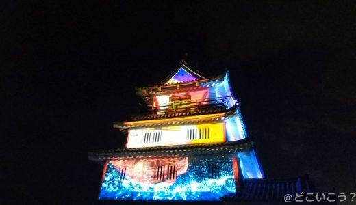 【長崎】平戸城のプロジェクションマッピングが凄かった!