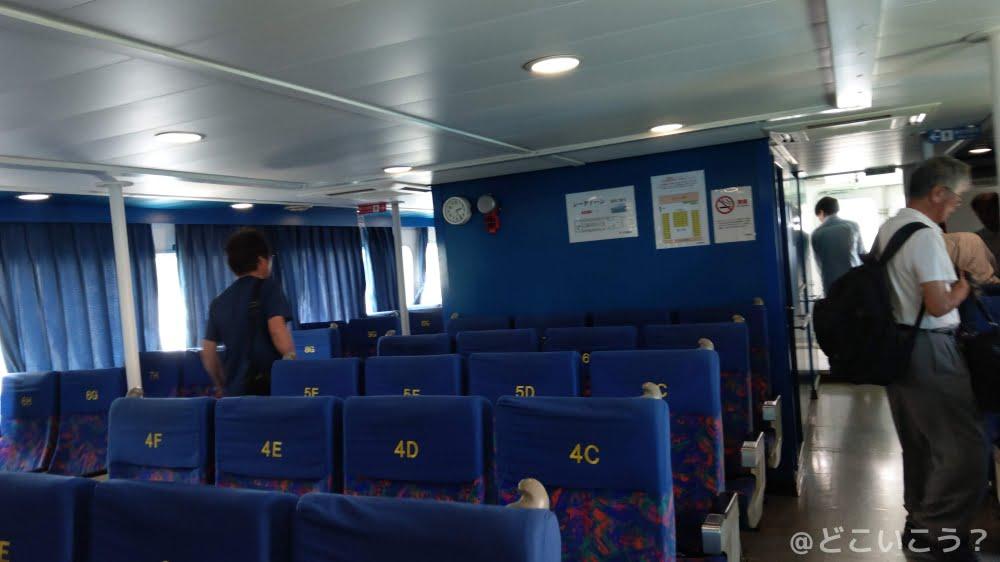 上五島 高速船