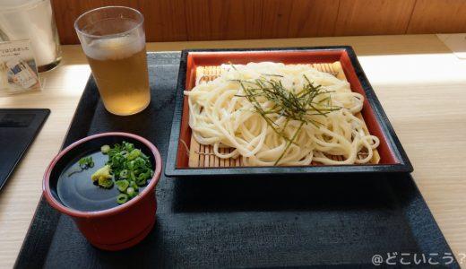 【五島うどん】うどん茶屋 遊麺三昧でおいしいうどんを食べよう!