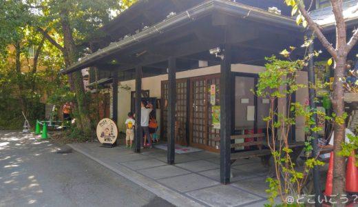 黒川温泉に行く前に行くべき場所!最高に楽しむにはまず観光組合に行こう!