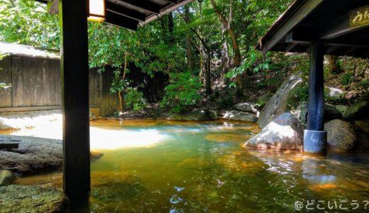 【温泉日記】「黒川温泉・山河」昭和にタイムスリップしたような風情溢れる温泉に入ろう!