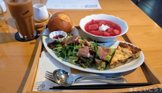 【食レポ】阿蘇の隠れ家カフェ「Cafe Ciel (カフェ シエル)」で美味しいランチを食べよう!