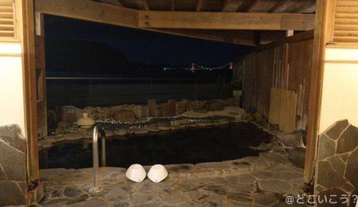 平戸に泊まるならここ!|平戸大橋が一望できる平戸海上ホテル