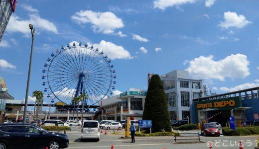 マリノアシティ福岡で買い物も遊びも楽しもう!