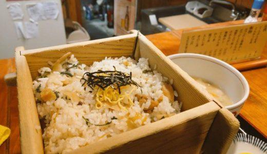 【黒川温泉】味処なかで美味しい郷土料理を食べよう!