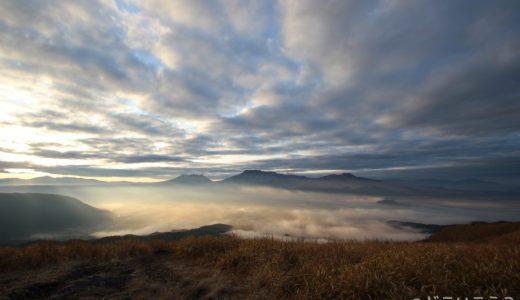 阿蘇に雲海を見に行く前に必ずチェックすること