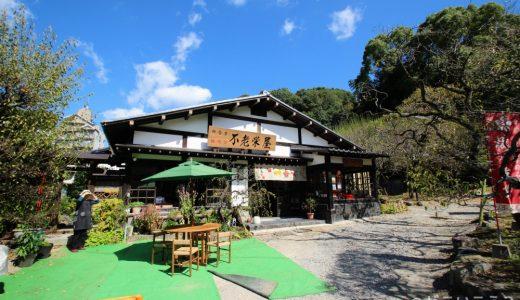 【食レポ】太宰府天満宮の近く「不老栄屋」でゆっくり松ヶ枝餅と抹茶を食べよう!