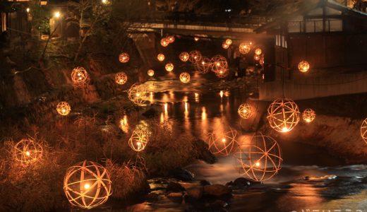 【熊本・阿蘇】「黒川温泉湯あかり」の幻想的な風景で癒やされよう!