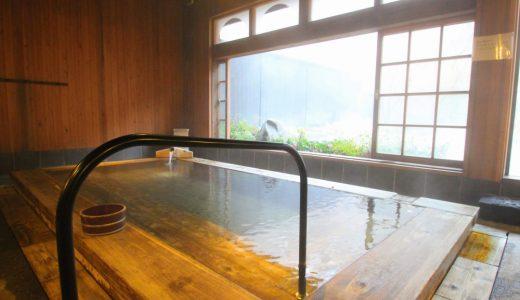 【温泉日記】深山山荘の露天風呂「たゆたゆの湯」が最高だった!