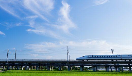 九州新幹線開業8周年記念!1万円で新幹線乗り放題のフリーパスが発売!