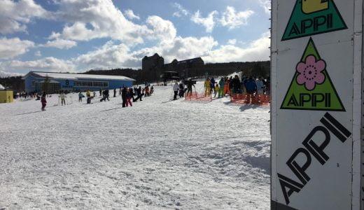 【現地レポ】岩手県 安比高原スキー場がリニューアル!冬のスポーツを満喫しよう!