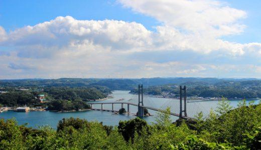 【風の見える丘公園】玄界灘を一望でき、韓国まで見える!