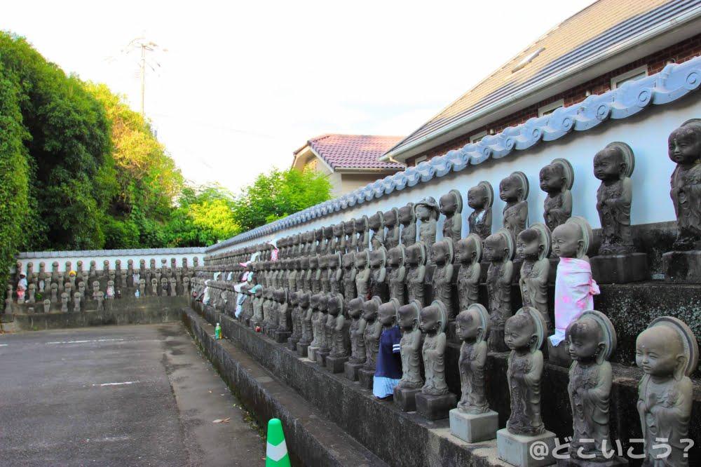 普明山 高野寺