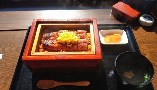 【食レポ】柳川|万榮堂のうなぎが絶品だった!