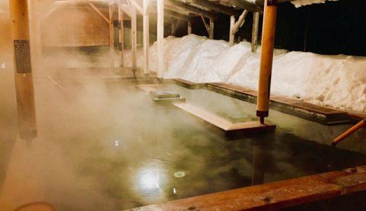 【温泉日記】安比温泉「白樺の湯」で露天風呂を楽しもう!