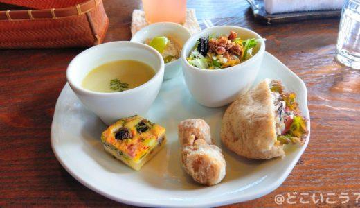 【食レポ】うきはで人気「Cafeたねの隣り」でヘルシー料理を食べよう!