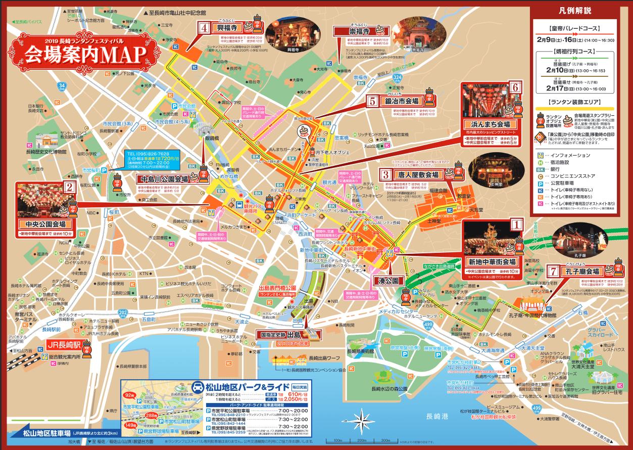 長崎ランタンフェスティバルマップ