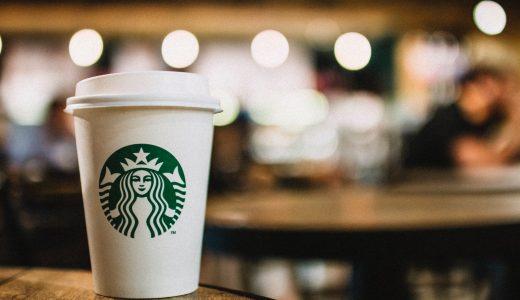 【新店情報】スターバックスコーヒー大分駅前店が5月上旬にオープン!!