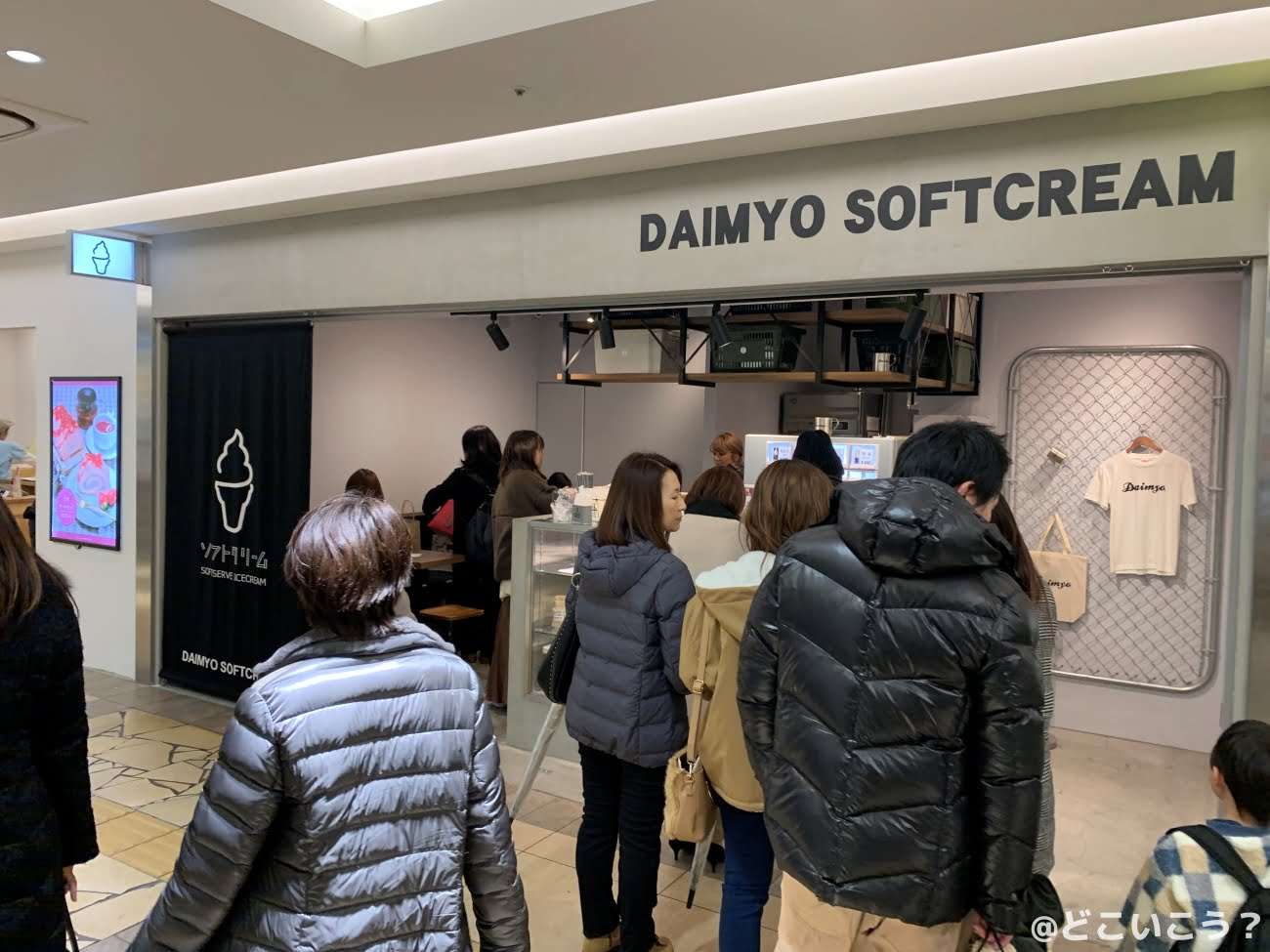 Daimyo Soft Cream