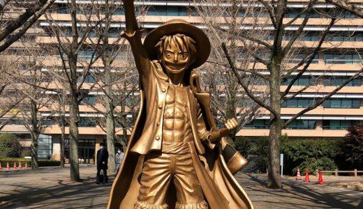 ルフィと一緒に復興に向かって立ち上がろう!熊本県庁に黄金のルフィ像登場