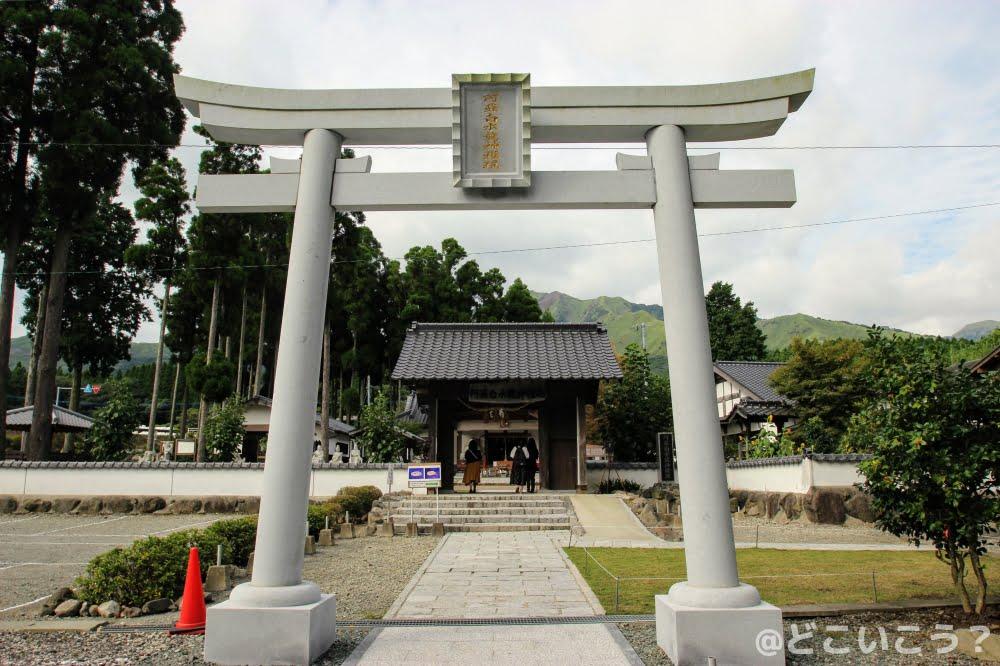 阿蘇白水龍神權現(白蛇神社)