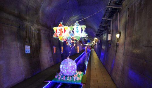 【阿蘇】涼しくイルミネーションがキレイ!「高森湧水トンネル公園」は夏に行くべき観光スポット!