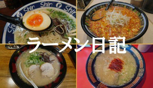 福岡市のおすすめラーメンまとめ!地元民が人気から穴場まで紹介