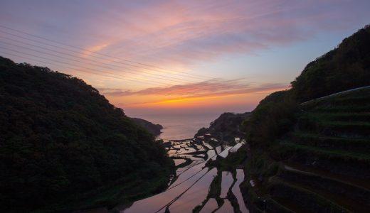 【絶景の夕日】浜野浦の棚田展望台でロマンチックに過ごそう!