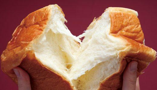 【新店情報】高級食パン専門店「偉大なる発明」鹿児島市に4月13日にオープン!