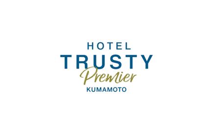 ホテルトラスティ プレミア熊本が2019年10月9日にオープン!部屋や館内施設、求人情報まとめ!