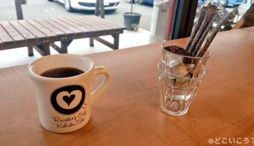 【食レポ】琥珀の刻で美味しいコーヒーを飲んできた!