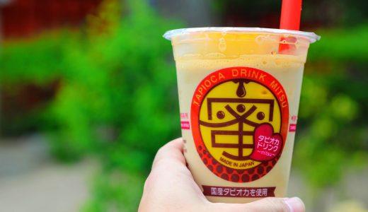 【食レポ】王道が飲める「タピオカドリンク蜜」に行ってきた!キャナルシティ・櫛田神社も近い!