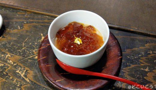 【杖立プリン】泉屋の「ほうじ茶プリン」和と洋のコラボスイーツを食べてきた!
