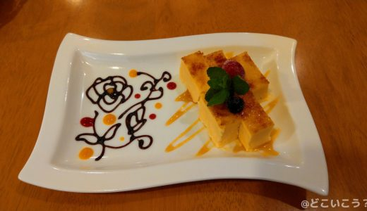 【杖立プリン】ぷくぷくの冷凍プリン「カタラーナ」がアイスみたいで美味しかった!