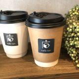 cafe iori(イオリ)