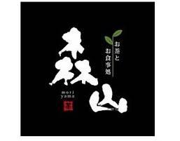 【新店情報】古民家のオシャレな和カフェ「お茶とお食事処 森山」が5月28日にオープン!