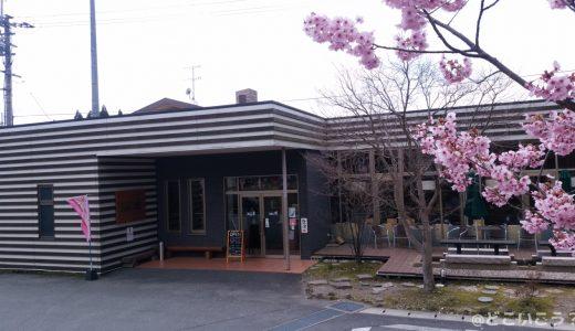 【食レポ】大自然のビュッフェレストランの「乙姫の森」でランチを楽しもう!