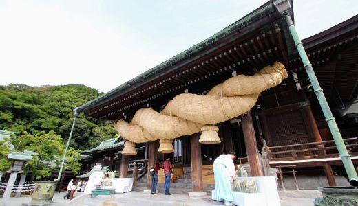 【御朱印】嵐のCMで話題!光の道と3つの日本一が見れる 宮地獄神社に行ってきた!!