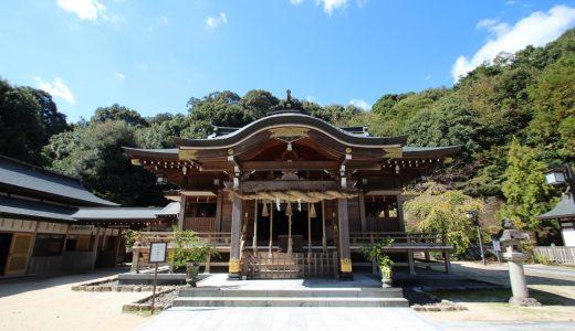 【御朱印】福岡県春日神社に行ってきた!太宰府も近くておすすめです!