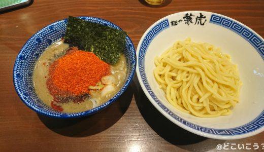 【食レポ】行列に並んでも食べたい味…!天神でつけ麺を食べるなら、『 麺や兼虎』しかない。