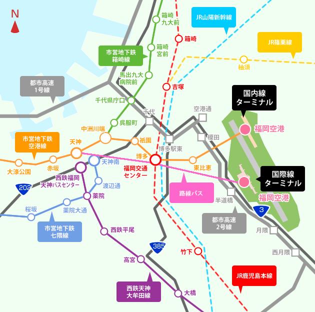 福岡空港アクセスマップ