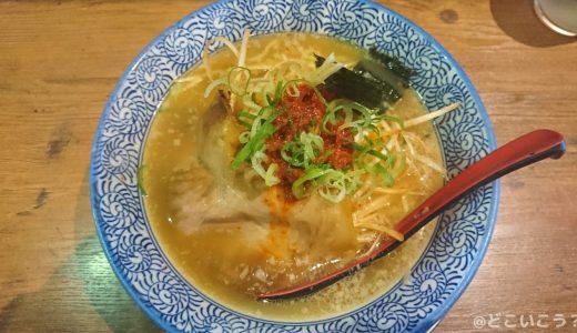 【食レポ】博多では珍しい魚介系スープ。『中華そば郷家』は、豚骨好きも唸るインパクト!